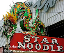 Star Noodle Restaurant